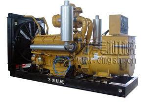 450kw 디젤 엔진 발전기 (450GF)