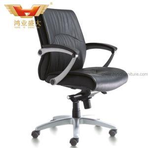 Armrestの主任の管理のGeniuneの革オフィスの椅子(HY-139B)
