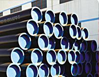 API 5L X46 Seamless Pipe/Steel Tube