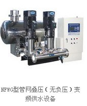 Frequency Constant Pressure Water Supply System