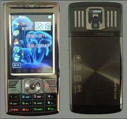 Handy (DT-S828)