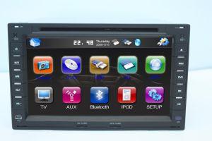 DVD проигрыватель с системой навигации GPS (AP9648)
