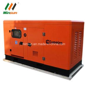 中国福建省の製造業者のCumminsのディーゼル機関の発電機