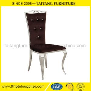 ホテルの家具が付いている椅子を食事するステンレス鋼