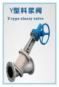 Y печатает клапан на машинке Slurry для процесса глинозема