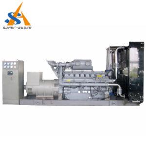 الصين مصنع مولّد مع [كمّينس] محرّك