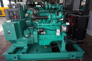 75квт/93.75ква бесшумный дизельных генераторах Yuchai Yc6b135z-D20 Корпус генератора