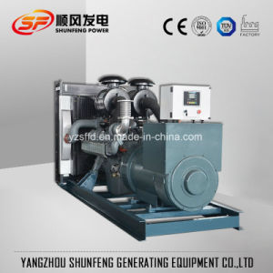 Doosanエンジンを搭載する工場価格125kVAの電力のディーゼル発電機