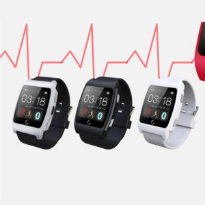 O teste de frequência cardíaca com vigilância inteligente disponível do logotipo