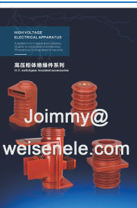 40.5kv 개폐기 지원 에폭시 수지 절연체 제조 중국
