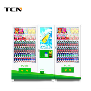 Cartão de crédito, Máquina de Venda Directa com o ecrã LCD