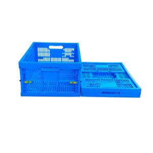 400x300 Caixa de malha de plástico coloridas para Armazenamento