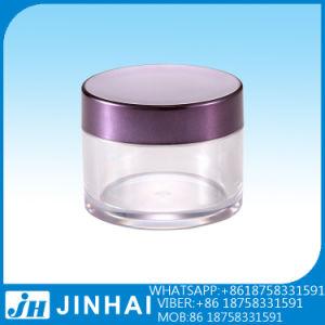 15g、30gの紫外線帽子が付いているクリーム色の瓶として50gプラスチック