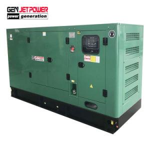 工場は100kVA 150kVAのディーゼル無声発電機を製造する