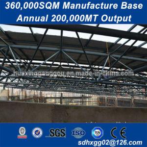 Niveau élevé de la fabrication de précision en acier personnalisée OEM de kits de délestage de stockage