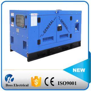 Water-Cooled同期おおい38kVAの無声3段階のディーゼル発電機