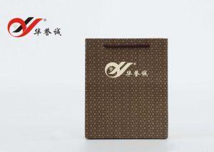 Brown-Fertigkeit-Papier-Einkaufen/Verpacken/Geschenk-Beutel