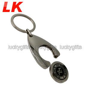 異なったキーホルダーが付いているCustom Enameled Companyのロゴの金属のkeychain