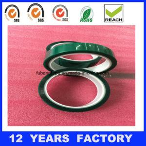 高品質は200度覆うことのための絶縁された緑ペットテープに抵抗する