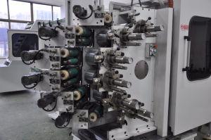 인쇄하는 4 6 색깔 포장기를 세기