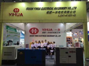 상표 Yuchai 중국 국제적인 디젤은 Gen 놓았다 (벤츠 팀에서 디자인)