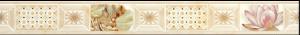 300X600 de marmeren Ceramiektegel van het Ontwerp voor Muur en Vloer