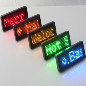 풀그릴 USB LED 일류 기장