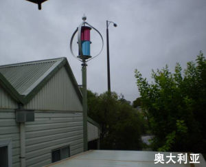 Home Use를 위한 Maglev Wind Power Generator 2000W