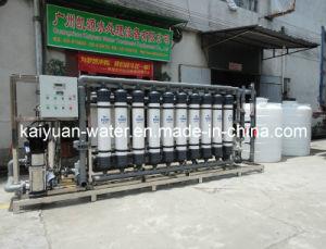 매우 필터 물 Purifier/UF 시스템