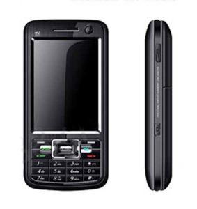 Telefono mobile di Digitahi TV (DTV333)