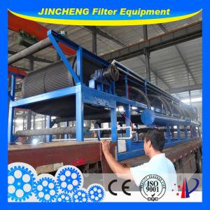 産業廃水の乾燥機械