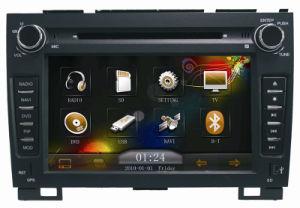 GPS (CR-8355)를 가진 2 DIN 8 인치 Greatwall 망설임 H5 차 DVD 플레이어