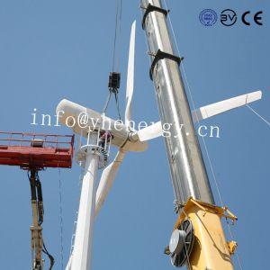 20kw tres horizontales de CA de la hoja de imán del alternador trifásico Permannent viento