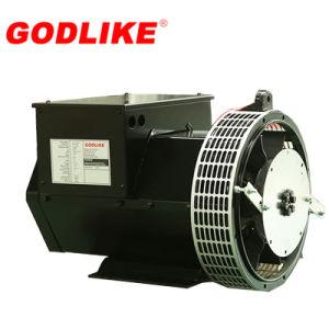18 квт бесщеточный генератор переменного тока