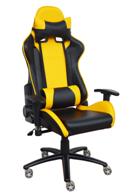 オフィスの椅子(LDG-2711Y)を競争させる旋回装置のスポーツの革賭博