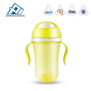 BPAはハンドルの飲むコップが付いているPPの赤ん坊のSippyのコップを放す