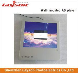 선수 TFT LCD 디스플레이 WiFi 통신망 HD 디지털 Signage 전송자 엘리베이터 스크린을 광고하는 17 인치 다중 매체