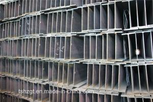 Viga de acero H de la estructura del edificio (perfil de acero H) del proveedor de China