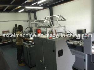 機械を作るハードカバー本(FD-AFM450A)のための自動箱