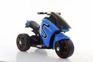 2人のモーター2電池の子供のオートバイ