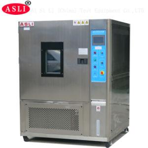 プログラム可能な人工気象室の環境試験区域の温度の湿気区域