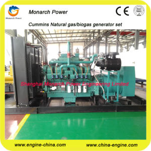 Cummins 220/380V Natural Gas Generator