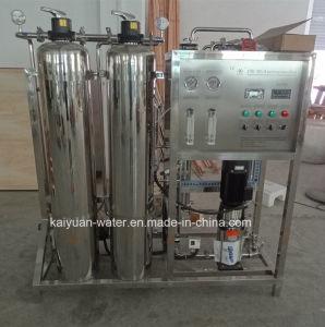 500lph RO 역삼투 가구 물 순화 장비 물 순화 기계