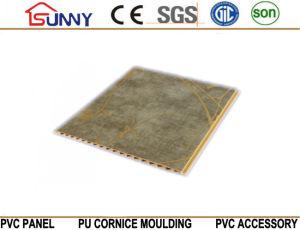 室内装飾のためのPVC天井PVC壁パネル