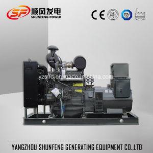 Le premier 375kVA 300kw puissance Deutz OEM de groupe électrogène diesel électrique