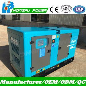 40квт электроэнергии с Fwa двигатель премьер-Используйте звуконепроницаемых генераторной установки