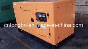 Серия Commins дизельных генераторных установок