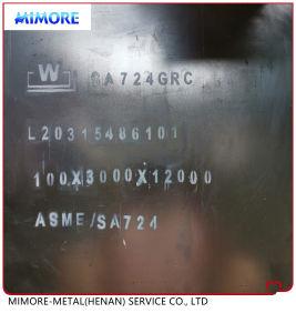 ASTM ASME boiler and Pressure Vessel placas de acero, placas de acero al carbono, SA285, SA516, SA515, SA662, SA724