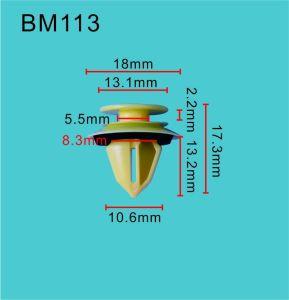BMWのための自動プラスチッククリップ・ファスナ