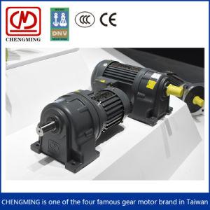 최신 인기 상품 750W AC 삼상 기어 모터
